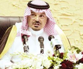 السعودية: أول منشأة شبابية وسينما في المدينة المنورة