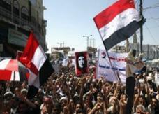 اليمن: توقع إحالة الملف اليمني إلى مجلس الأمن لتطبيق المبادرة الخليجية