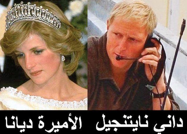 فتح تحقيق حول مزاعم تورط قناص سابق في مقتل الأميرة ديانا