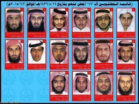 وزارة الداخلية السعودية  تعلن عن أسماء 16 مطلوباً على علاقة بجريمة مسجد القديح