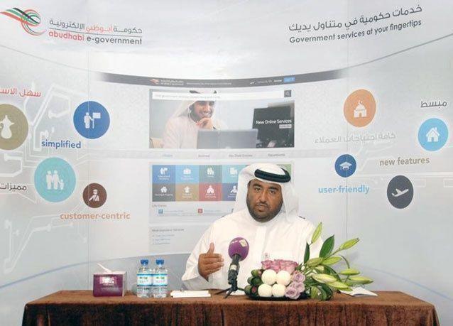أبوظبي: كل خدمات الحكومة على الهواتف الذكية