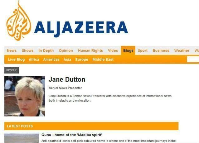 استقالات جماعية في قناة الجزيرة