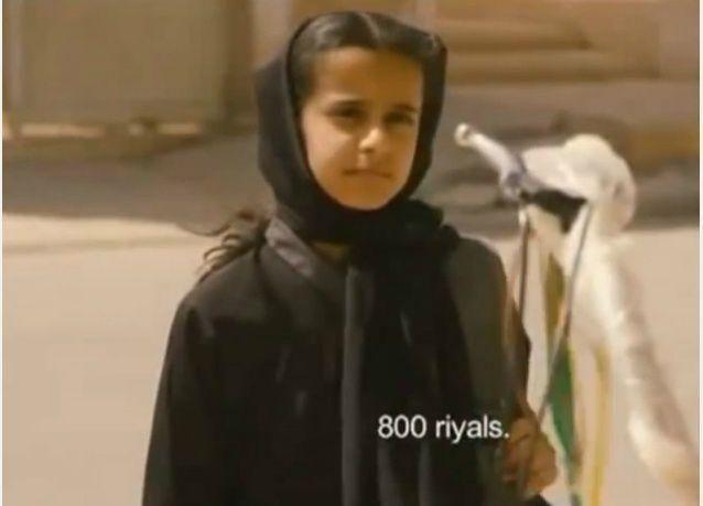 أول فيلم سعودي يترشح للأوسكار