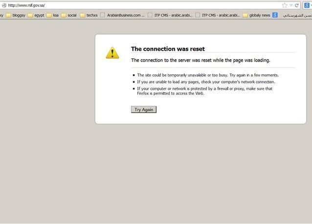 أنونيموس تخترق مواقع الحكومة السعودية على الويب