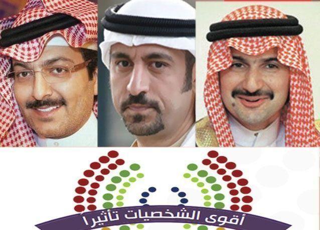 أحمد الشقيري والتويجري والوليد بن طلال ضمن قائمة للأكثر تأثيرا في الشبكات الاجتماعية