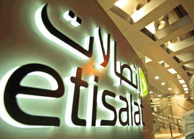1.9 مليار درهم صافي أرباح اتصالات في الربع الثالث من 2015