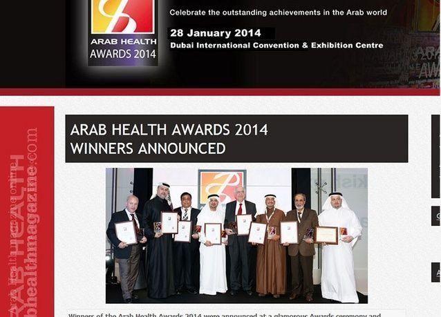 مستشفى سعودي يزعم الفوز بجوائز في دبي في الصحف السعودية