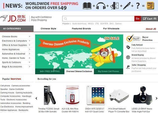 الأمير الوليد بن طلال يستثمر بشركة تجارة إلكترونية قبيل طرحها للاكتتاب