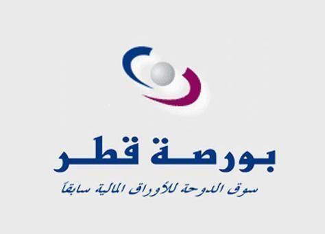 ارتفاع مؤشر بورصة قطر مجددا