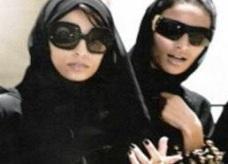 وزارة العدل السعودية تسجل أول محامية متدربة