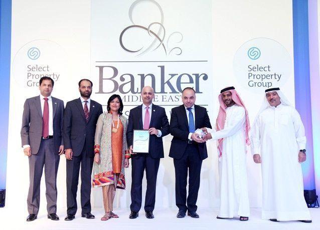 """بنك الفجيرة الوطني يفوز بجائزة """"أفضل بنك تجاري محلي"""" للعام الرابع على التوالي"""