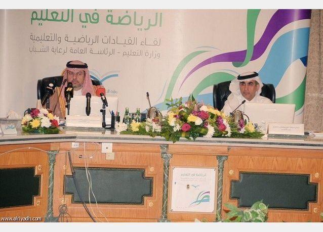 السعودية: التعليم لن تلزم مدارس البنات بتطبيق الرياضة المدرسية