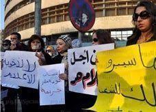 احتجاج موظفي التلفزيون المصري ضد تعسف وزير الإعلام من الأخوان المسلمين