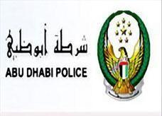 استيلاء شرطية بأبوظبي على 2.8 مليون درهم بإدارة محفظة وهمية