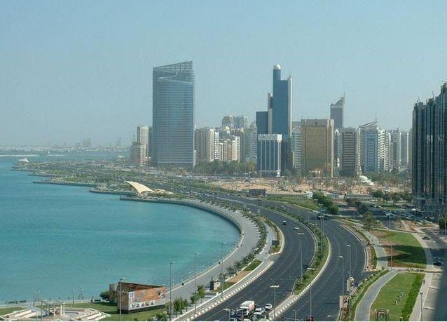 مجموعة إماراتية وأخرى بحرينية تتعاونان لتأسيس بنك إسلامي في أبوظبي