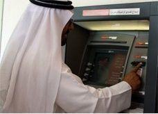 بنوك إماراتية تحتال على قرار نقل القروض الشخصية