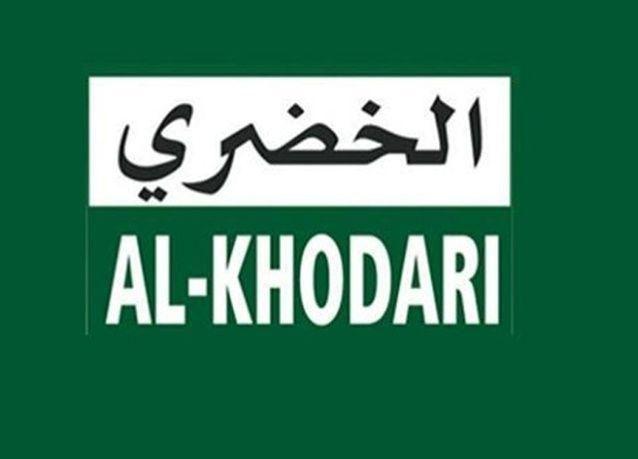 شركة الخضري السعودية تتنازل عن مشروع إنشاء مبنى أمانة الطائف وتخسر 19.4 مليون ريال