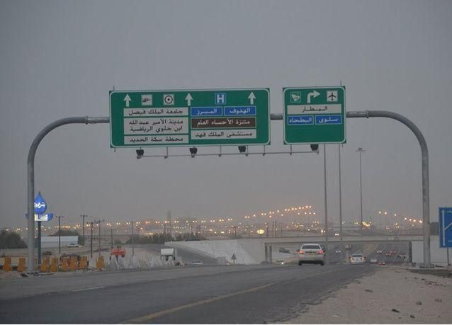 الرياض: إطلاق نار على مواطنين أمريكيين في الأحساء شرق السعودية