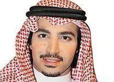 """سعودي يدعي بأنه أمير ويخدع صحيفة شهيرة لتنشر أشعاره """"المموسقة"""""""
