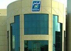 المراعي السعودية تدرس إصدار صكوك بقيمة 500 مليون دولار