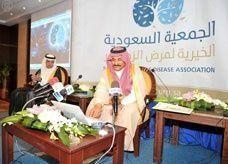 """السعوديون الأكثر تعرضاً لـ """"الزهايمر"""""""
