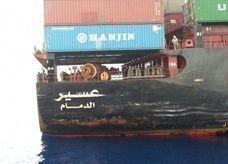 نشوب حريق في سفينة سعودية قادمة من مصر