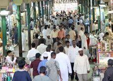 وزارة العمل السعودية تؤكد: المهلة الممنوحة لتصحيح أوضاع العمالة المخالفة تشمل العمالة البنجلاديشية