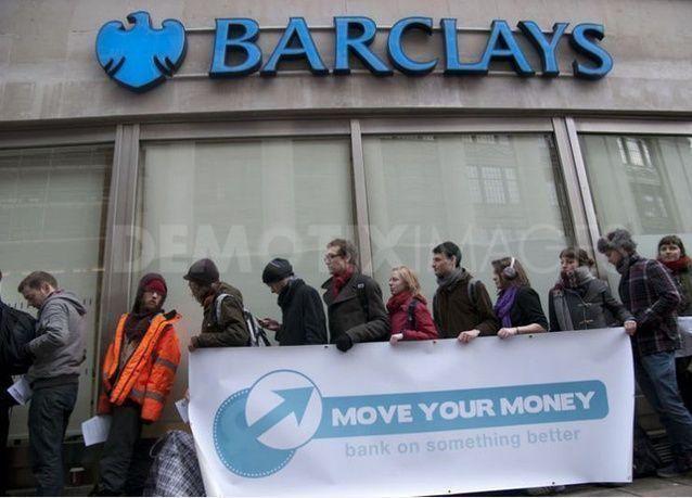 بنك باركليز يواجه غرامة لعدم إفصاحه عن تمويل قطري