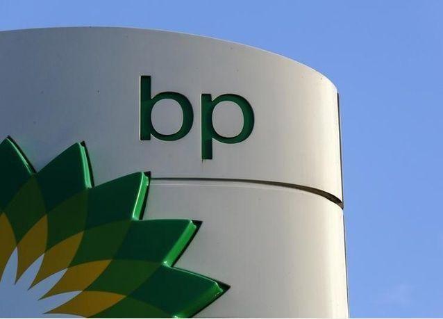 """""""بي.بي"""" البريطانية قد تبدأ إنتاج الغاز من مشروع شمال الإسكندرية بمصر أوائل 2017"""