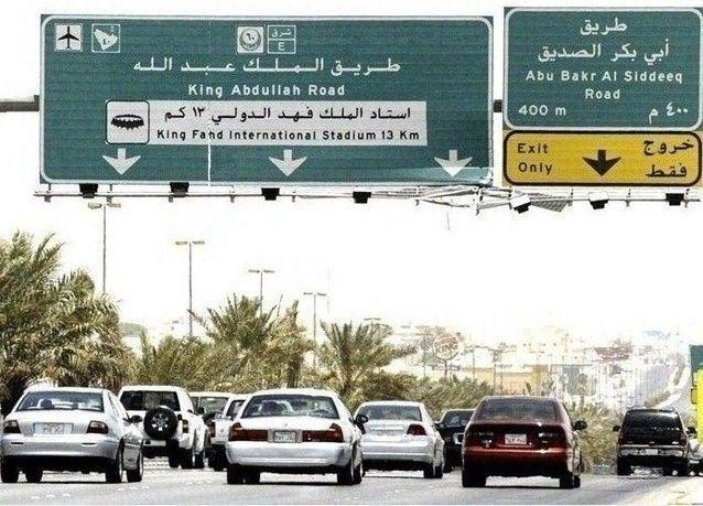 المرور السعودي: قصر نقل ملكية المركبة على مدينة الشراء