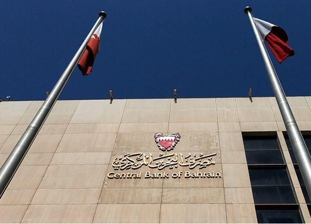 مصرف البحرين المركزي لم يتخذ قراراً بشأن مصير بنك المستقبل الإيراني