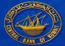المركزي الكويتي يقوم بحملات تفتيشية واسعة النطاق على البنوك المحلية