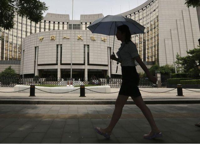 البنوك السرية في الصين قامت بمعاملات بلغ حجمها 152 مليار دولار في 2015