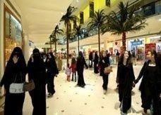 منع مهندسات سعوديات من دخول حفل لتكريمهن