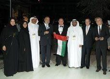لأول مرة خارج أوروبا.. الإمارات تفوز باستضافة مؤتمر الأكاديمية العالمية للطب الشرعي 2015