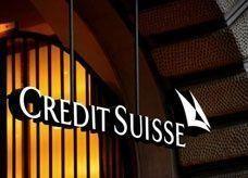 مصرف كريدي سويس يعين رئيساً تنفيذياً جديداً لوحدة الأعمال المصرفية التجارية في السعودية