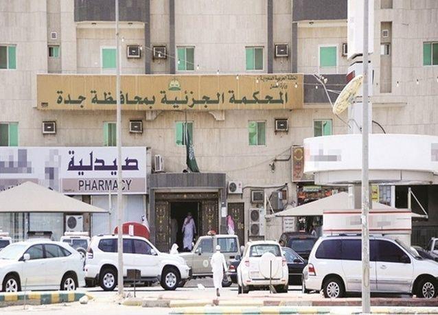 غرامة 3 ملايين والسجن 6 سنوات لمعقب سعودي وجد برصيده ملياري ريال