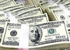 مفاوضات مصرية للحصول على قروض بقيمة 35 مليار دولار