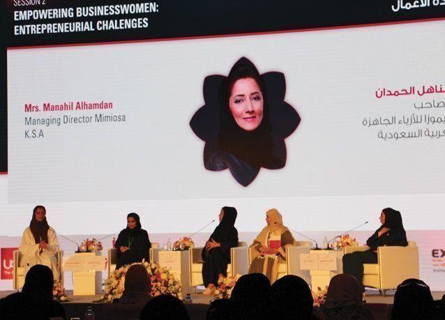 ملتقى سيدات الأعمال.. القوة النسائية القادمة