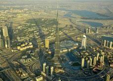 بنك الاستثمار المتحد في دبي يطلق صندوقاً لكرة القدم