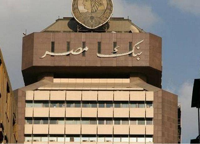 الإحتياطي الأجنبي لمصر يرتفع إلى 16.415 مليار دولار في أكتوبر