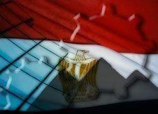 ضخ 16 مليار دولار في الاقتصاد المصري