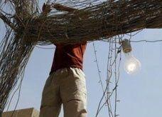 البرلمان العراقي يصادق على قانون خصخصة الكهرباء