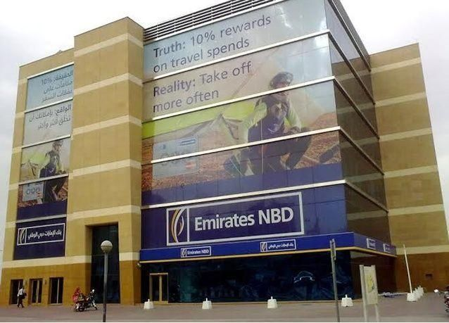 مؤشر بنك الإمارات دبي الوطني لمراقبة حركة الاقتصاد بدبي