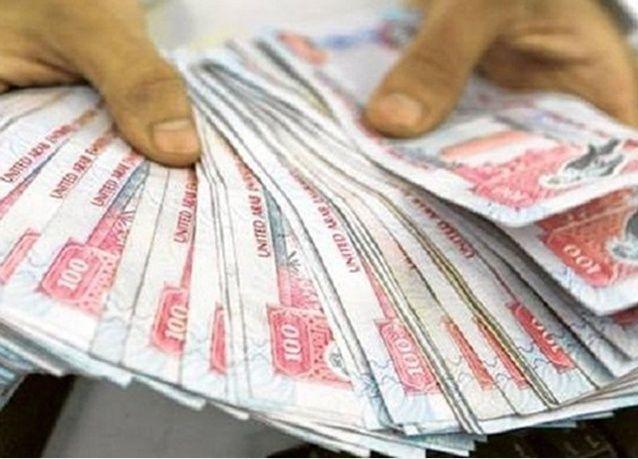 الإمارات تدرس فرض ضريبة على التحويلات الخارجية