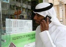 سكان الإمارات تحدثوا بـ 23 مليار درهم عبر الهاتف في 2012