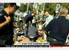 انفجار في حافلة بتل أبيب.. وإصابة 10 على الأقل