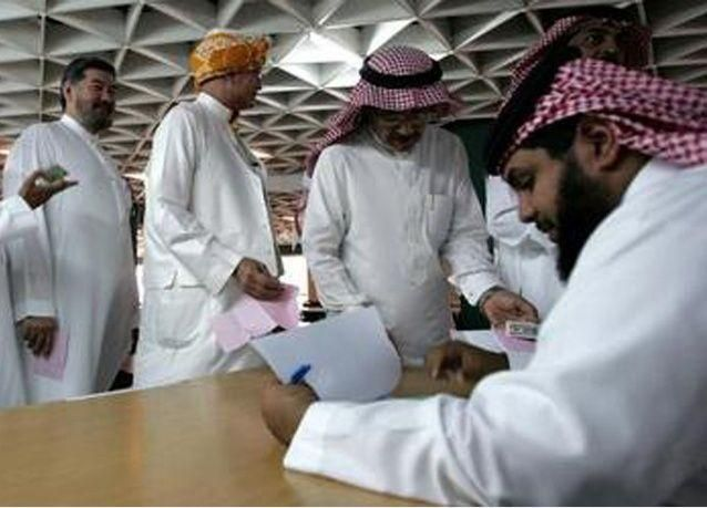 قطر تلغي لاصق الإقامة للمقيمين يوم 15 يونيو