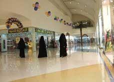 فتاة في السعودية تضرب موعداً لـ 5000 معجب بمجمع تجاري