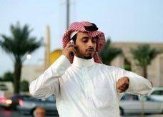 شركة سعودية للاتصالات توقع عقداً مع ريثيون الأمريكية لتأسيس شركة في مجال الاستخبارات والسيطرة